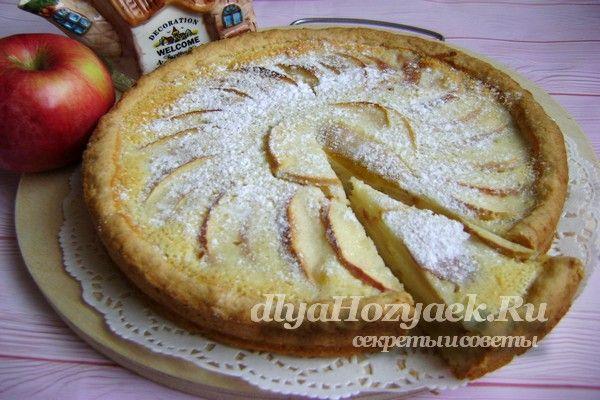 яблочный пирог со сметанной заливкой готов
