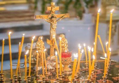 Какого числа Троица в 2020 году и что нельзя делать в праздник