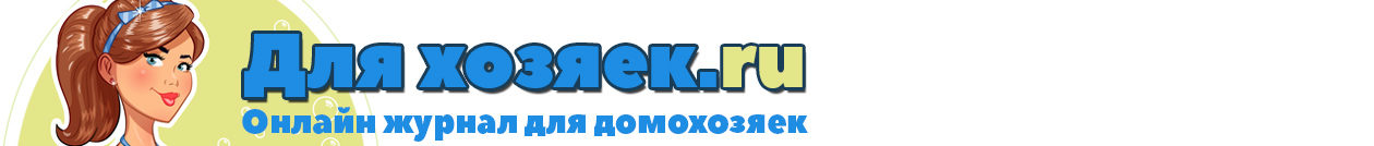 Логотип сайта Для хозяек