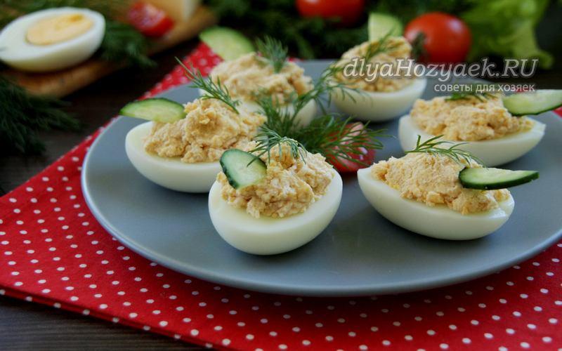 Фаршированные яйца на праздничный стол