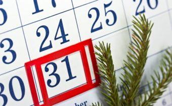 31 декабря 2020 года - выходной или рабочий день