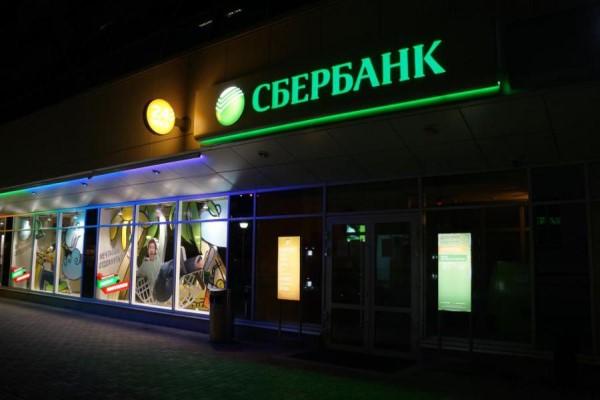 Как работает банк российский капитал в новогодние праздники 2021