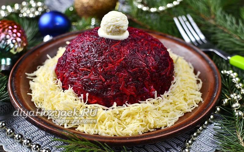 Салат Шапка Деда Мороза