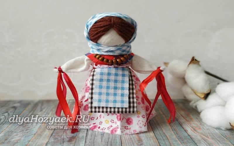 Кукла-оберег Желанница